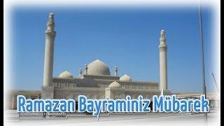 Ramazan Bayraminiz Mübarək -В Азербайджане отмечается праздник Рамазан.