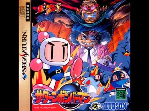 Saturn Bomberman Soundtrack - Battle Mode