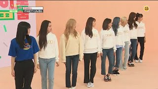 TWICE [ IDOL ROOM ]   FANCY's Nano Dance FULL