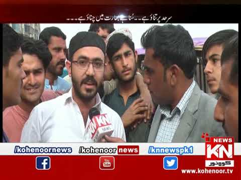 KN EYE Karachi 24 February 2019 | Kohenoor News Pakistan