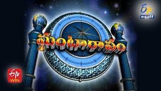 15th May '20 | Ghantaravam 7 PM | ETV Andhra Pradesh | ETV Win