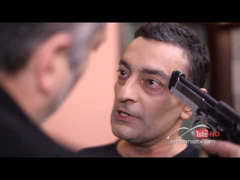 Армянский фильм арарат тшнами