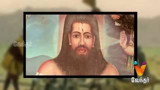 போட்டோவில் பதிவான சித்தரின் ஆன்மா..!!  Moondravathu Kann New [Epi 220]