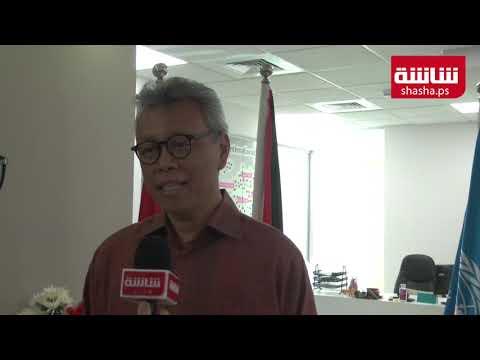 مجموعة وافا الدولية تفتتح مقرها الجديد في فلسطين