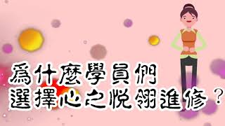 20180526(六)-0527(日) 第四屆 孕婦按摩 初階師資班