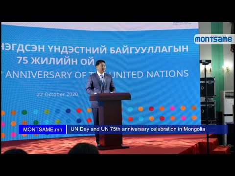 UN Day and UN 75th anniversary celebration in Mongolia
