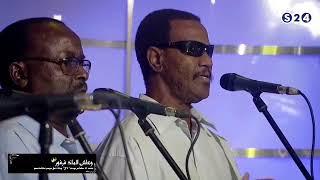 تحميل و مشاهدة حليل زمن الصبا جديد الملك جمال فرفور عيد الاضحي 2018 رابط التحميل اسفل الفيديو MP3