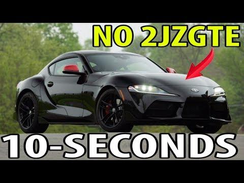 Erste 10 Sekunden Supra A90