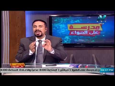 رياضيات الصف الثالث الاعدادي 2020 (ترم 2) الحلقة 2 - الدائرة | دروس قناة مصر التعليمية ( مدرسة على الهواء )  | الرياضيات الصف الثالث الاعدادى الترم الثانى | طالب اون لاين