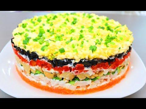 """Салат """"ДОБРЫЙ ПАПА"""" !!! Необычный яркий праздничный салат"""
