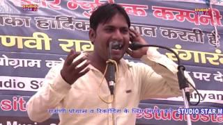 थारा होगा भला | Kapil Balambiya | New Haryanvi Ragni | Pahadipur Competition