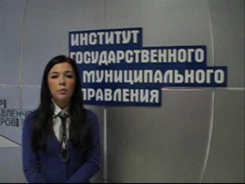 Clinica una civetta in Saratov il phlebologist