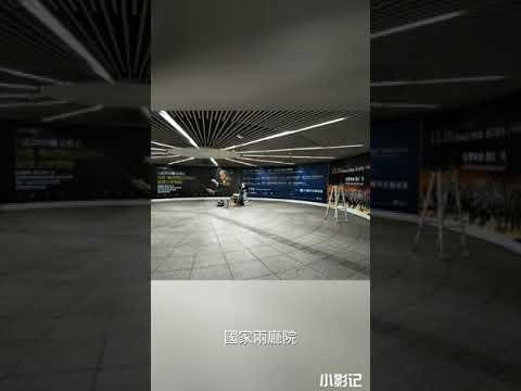 國家表演藝術中心國家兩廳院