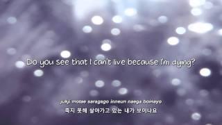 Heo Gak- Hello lyrics [Eng. | Rom. | Han.]