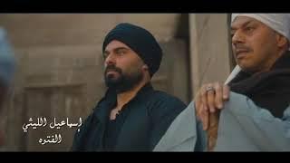 تحميل اغاني إسماعيل الليثي MP3
