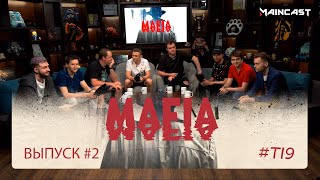 Mafia 2. Игра продолжается!