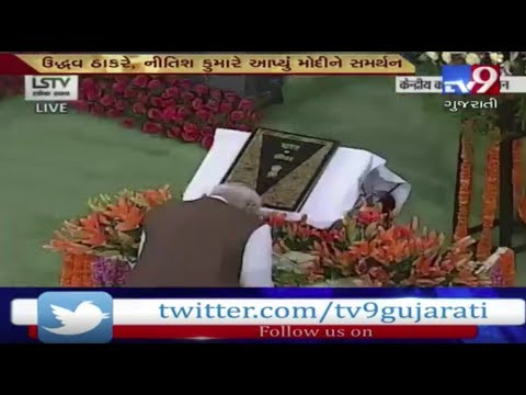 Narendra Modi bows before Constitution of India before starting address at NDA parliamentary meet