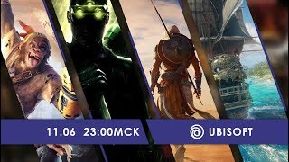 [22:30] Прямая трансляция конференции Ubisoft на E3 2018 на русском языке