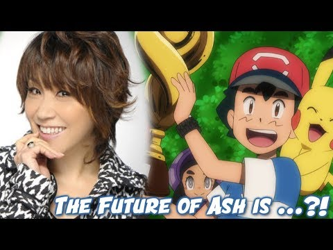 ☆ASH'S VA RICA MATSUMOTO HINTS ON THE ANIMES FUTURE?! // Pokemon Anime Discussion☆