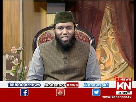 Istakhara 06 August 2021 | Kohenoor News Pakistan