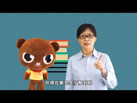 【熊編來上課】第二堂:號誌路口怎麼走?老師教你一次就搞懂