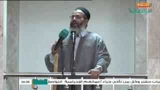 المواعظ المنبرية | واتقوا الله إن الله عليم بذات الصدور | مسجد آل البيت - مسلاتة | 07 - 04 - 2017