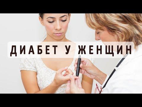 Диабет и прививки от клеща