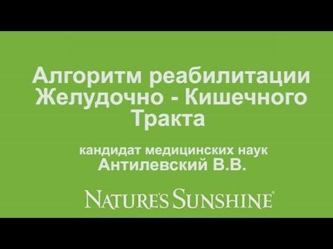 Ростов-на дону клиника лечение печени
