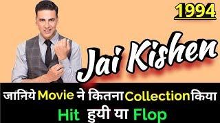 Akshay Kumar JAI KISHEN 1994 Bollywood Movie LifeTime