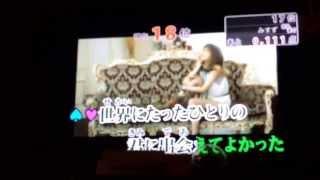 Love Forever / 加藤ミリヤ&清水翔太  全国採点 カラオケcover. SHUKI feat.xxxkuuxxx