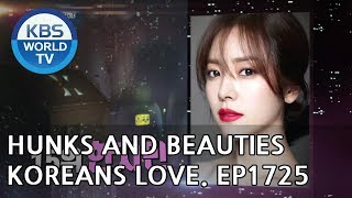 Special Feature: Hunks and Beauties Koreans Love [Entertainment Weekly/2018.07.30]
