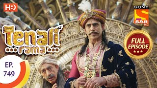 Tenali Rama - Ep 749  - Full Episode - 28th August 2020
