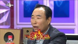 [HOT] 라디오스타 - 장동민 아버지, 아들 면회가서 중대장 대접받은 이유는? 20141001