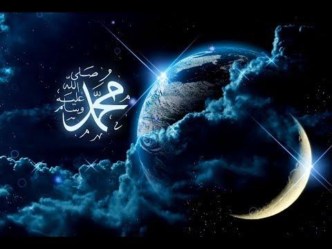 Истинная Любовь к Посланнику Аллаха ﷺ