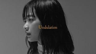 崎山蒼志「Undulation」