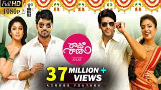 Raja Rani Telugu Full Length Movie || Aarya, Nayanthara, Nazriya Nazim, Jai