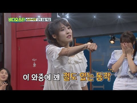 (Video Star EP.63) DANCE BATTLE