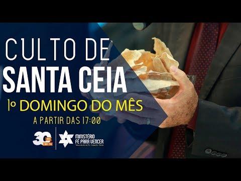 Santa ceia  03.06.2018 | Tabernáculo da Fé - Anápolis-GO