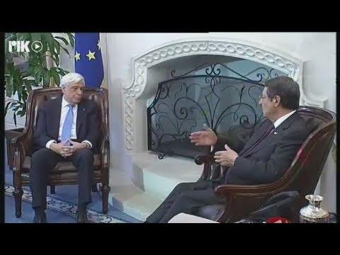 Συνάντησή του Προκόπη Παυλόπουλου  με τον Πρόεδρο της Κυπριακής Δημοκρατίας Νίκο Αναστασιάδη