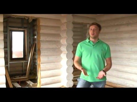 Стоимость строительства дома из оцилиндрованного бревна. Программа