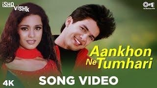 Aankhon Ne Tumhari Song Video - Ishq Vishk   Alka Yagnik