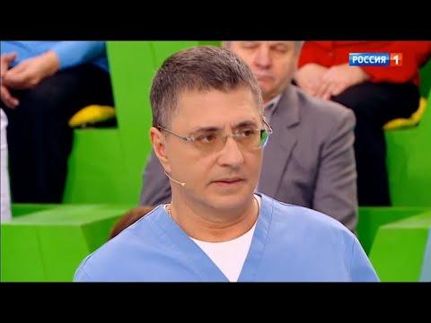 Доктор Мясников о кисте печени