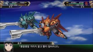 슈퍼로봇대전V 화려한필살기 모음#2 슈로대