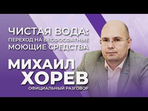 Как минимум €300 миллиардов нужно на модернизацию очистных сооружений Украины