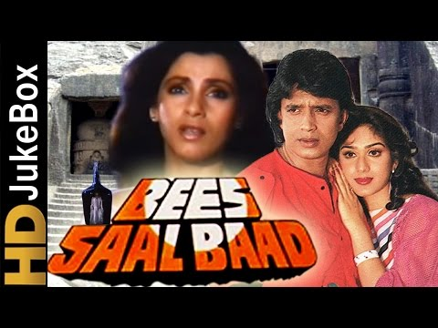 Bedardi (1993)