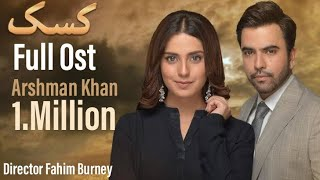 Kasak Drama | Full Ost Song | Iqra Aziz & Junaid   - YouTube
