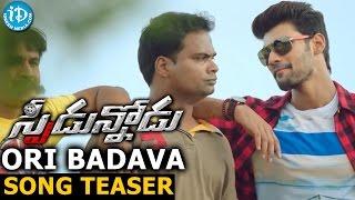 Speedunnodu Movie - Ori Badava Video Song Teaser || Bellamkonda Srinivas || Sonarika Bhadoria