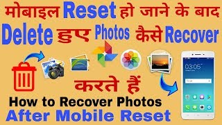 AppLock se delete huye photo video Wapas Kaise Laye 100