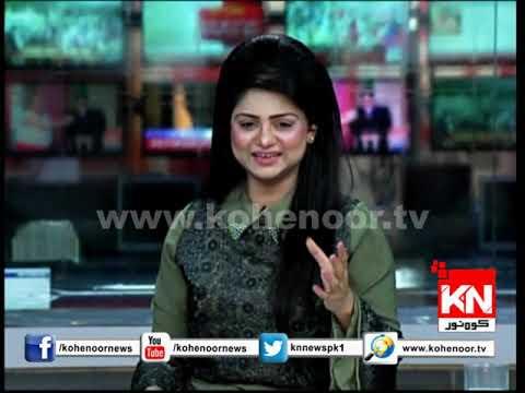 Kohenoor @ 9 24 Sep 2019 | Kohenoor News Pakistan
