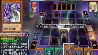 遊戯王Tag Force 6 暗黒界デッキ Vs シェリー・ルブラン